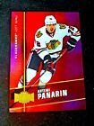 Artemi Panarin Rookie Card Checklist and Gallery - NHL Rookie of the Year 36