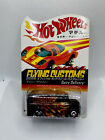 Hot Wheels Japan 2005 Custom Car Show DAIRY DELIVERY Awesome Car Only 2000