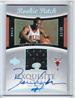 2004-05 Upper Deck Exquisite Collection Basketball Cards 17