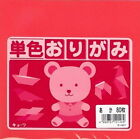 Japanese Origami Folding Paper 80 Sheets 6in Red 1469 S 1719