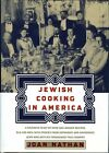 Jewish Cooking in America by Joan Nathan 1994 signed 1st edition dj