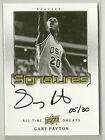 Gary Payton 2012-2013 UD All-Time Greats Signatures Auto #'d 30 - SEATTLE SONICS