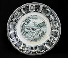 19th C French J VIEILLARD Bordeaux Transferware Plate Les Courses Bull Run Race
