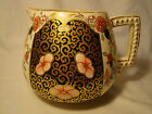 Early English Imari Creamware Hand Painted Ovoid Pitcher c1780-1820 5 1/4