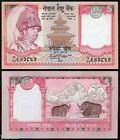 Nepal - 5 Rupees ND (2005) UNC, Pick 53a, sign.15