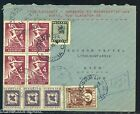 BULGARIA NICE FRANKING AIRMAIL COVER TO HUNGARY 1946