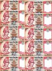 LOT, Nepal, Kingdom, 10 x 5 Rupees, ND (2005), P-53, UNC   King Gyanendra, Yak