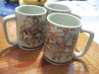 Lot of three (3) Otagiri Horse Carousel Mug Cups - Made in Japan!  - NICE!