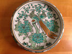 Gold Imari Hand-painted Porcelain Green Peacocks & Flowers Shallow Bowl Dish