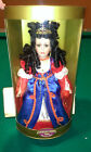 Collectible Memories SNOW WHITE genuine porcelain Doll MIB Limited Edition!