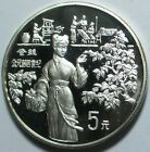 China - SET OF 5 SILVER COINS 5 Yuan 1994 Inventions & Discoveries PROOF