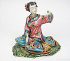 Shiwan Chinese Porcelain / Ceramic Lady with Butterfly Figurine 7.5