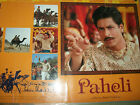 BOLLYWOOD  LOBBY CARD MOVIE 8PC PAHELI SHAHRUKH KHAN AMITABH BACHCHAN
