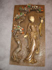 Vintage Universal Statuary 1962 Japanese Woman in Garden
