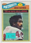 Top New England Patriots Rookie Cards of All-Time 24