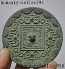 old chinese Antique Dynasty Palace Collect bronze Carved Literal Bronze Mirrors