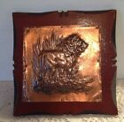 Vintage  Mid Century 4x4 Completed Copper Rubbing From  1950's Child Craft Kit