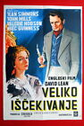 GREAT EXPECTATIONS DAVID LEAN 1946 JEAN SIMMONS UNIQUE RARE EXYU MOVIE POSTER