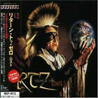 RTZ - LOST + 1 BONUS - JAPAN OUT OF PRINT CD / BOSTON