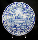 Rogers & Son Plate 9 7/8
