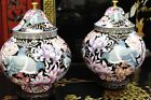 Pair of 1970s Chinese Cloisonne Art Jars Bronze Hand Made 12