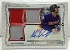 2015 Topps Museum Collection Baseball Cards 47