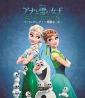 Disney Frozen Fever A Perfect Day CD New Japan