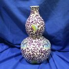 Rare Shaped Chinese Porcelain Vase Vintage Sgraffito Design Signed madein Macau