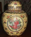 Large Vintage Handpainted Chinese Porcelain Ginger Jar