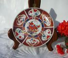 Vintage Japan Imari Style Plate Flower Cart Blue Red Floral Design Motifs Marked