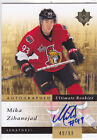 What's Hot in 2011-12 Upper Deck Ultimate Collection Hockey? 17