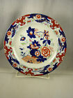 Antique Ashworth English Imari Plate - Flowers and Footed Pot Pattern