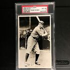 1933 Worch Cigar Tobacco Babe Ruth Name in Box PSA 4 Only Known PSA Example 1 1