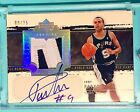 TONY PARKER * JERSEY# 09 25 * 03 04 Exquisite Noble Nameplate Auto Patch 1 1