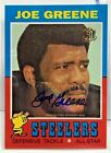 2015 Topps Football Cards 74