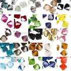 Lot of 24 Czech Crystal Double Cone Faceted Bicone Beads in Sizes Small Big