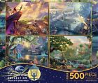Ceaco 4-in-1 Multi-Pack Thomas Kinkade Disney Dreams Collection Jigsaw Puzzle. S