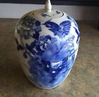 Antique Chinese Japanese Asian Blue White Porcelain Ginger Jar Vase - 19th C.