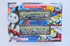 Tomytec 262237 Keihan Railway Ootsu Line 700 Thomas Bust Buffers Thomas 2015