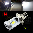 1PC  Xenon White H4 COB LED For Motorcycle High Low Beam Headlight Bulb