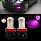 2 Purple Pink H11 H8 33SMD 5730Chip LED Lens Bulbs For Car Driving Fog Lights