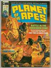 PLANET OF THE APES MAGAZINE 2 OCT 1974 MARVEL