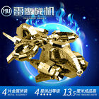 3D Metal Puzzle DIY Model StarCraft Terran Human Thunder Hawk Plane Gold Yellow