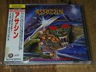 ASSASSIN interstellar experience+upcoming terror JAPAN CD TECP-25594 W/OBI