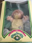 CABBAGE PATCH 1985 Boy * Brown Hair & Blue Eyes * Pacifier * Harry Cromwell