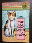 The Cat Who Went To Heaven Sonlight Core F Grade 5