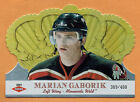 Marian Gaborik Cards, Rookie Cards and Autographed Memorabilia Guide 37