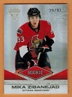 2011-12 Panini Titanium Hockey Rookie Card Checklist and Print Runs 12
