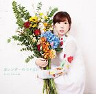F/S Calendar of lover Aina Kusuda First Press Limited Edition B Japan Import