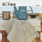 SASHIKO ZAKKA EMBROIDERY Japanese Craft Book